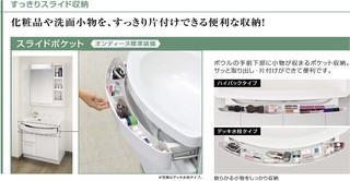 0252_takaraSO_0043.jpg